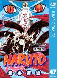 NARUTO―ナルト― モノクロ版 47