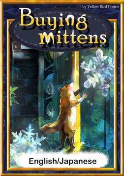 Buying mittens 【English/Japanese versions】-電子書籍