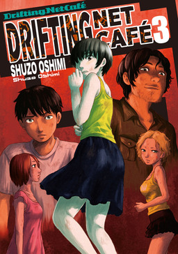 Drifting Net Cafe, Volume 3