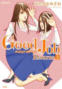 Good Job Returns : 3