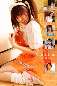 Omnibus-メイド編 01-