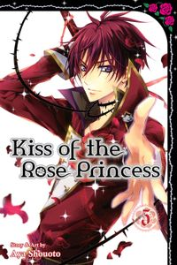 Kiss of the Rose Princess, Vol. 5