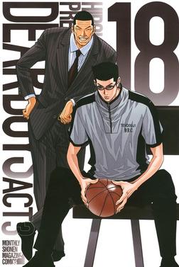 DEAR BOYS ACT 3(18)-電子書籍