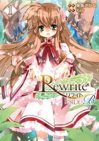 Rewrite:SIDE-B(1)