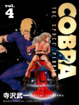COBRA 4-電子書籍