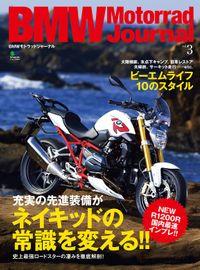 BMW Motorrad Journal vol.3