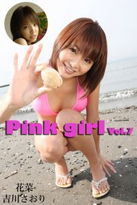 Pink girl Vol.7 / 花菜 吉川さおり