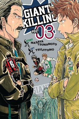 Giant Killing Volume 3