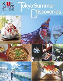 KIJE JAPAN GUIDE vol.6 Tokyo Summer Discoveries-電子書籍