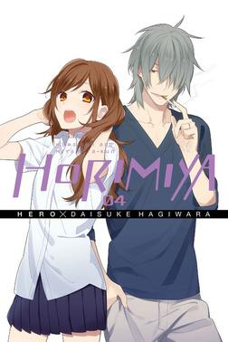 Horimiya, Vol. 4-電子書籍
