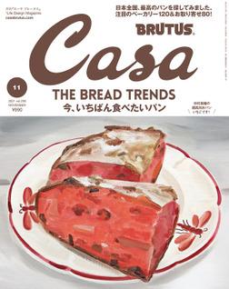 Casa BRUTUS(カーサ ブルータス) 2021年 11月号 [今、いちばん食べたいパン]-電子書籍