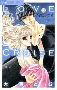 Love Cruise