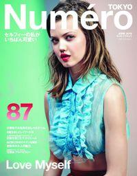 Numero Tokyo 2015年6月号