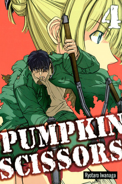 Pumpkin Scissors Volume 4-電子書籍
