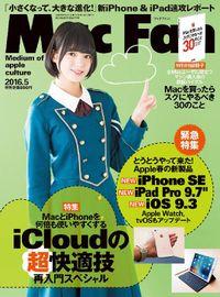 Mac Fan 2016年5月号