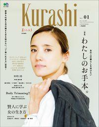 Kurashi Vol.01