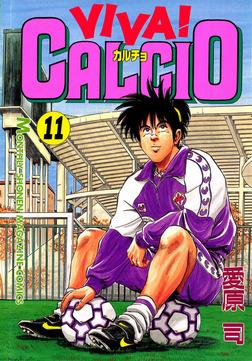 VIVA! CALCIO(11)-電子書籍