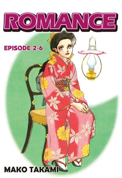 ROMANCE, Episode 2-6