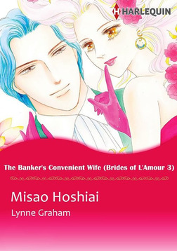 The Banker's Convenient Wife-電子書籍