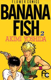 BANANA FISH 【期間限定 無料お試し版】 2