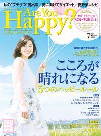 Are You Happy? (アーユーハッピー) 2015年 7月号
