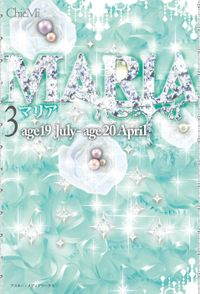 MARIA(3) age19 July~age20 April