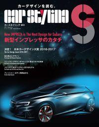 CAR STYLING Vol.11