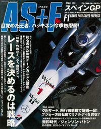 AS+F(アズエフ)2000 Rd05 スペインGP号