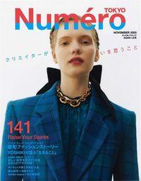 Numero TOKYO(ヌメロトウキョウ) 2020 年 11 月号 [雑誌]