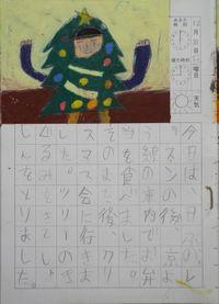 TALKEN絵日記46冊目