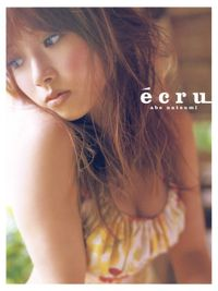安倍なつみ写真集『ecru(エクリュ)』