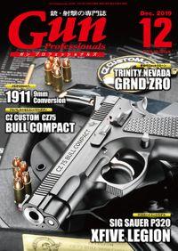 月刊Gun Professionals2019年12月号