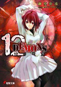 12DEMONS