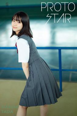 PROTO STAR 多田成美 vol.3-電子書籍