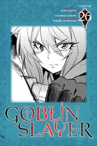 Goblin Slayer, Chapter 26