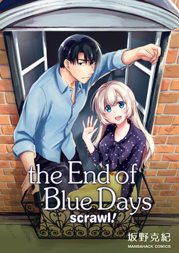 the End of Blue Days scrawl!-電子書籍