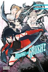 Hinowa ga CRUSH!, Vol. 4