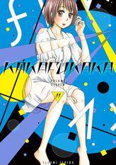 Kakafukaka 11