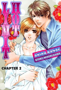 HOT LIMIT (Yaoi Manga), Chapter 2