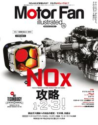 Motor Fan illustrated Vol.113
