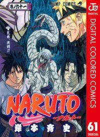 NARUTO―ナルト― カラー版 61
