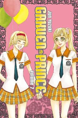 Gakuen Prince Volume 7-電子書籍