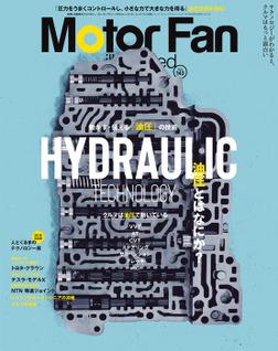 Motor Fan illustrated Vol.143-電子書籍