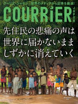 COURRiER Japon (クーリエジャポン)[電子書籍パッケージ版] 2020年 11月号-電子書籍