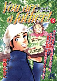 You are a father!(3)