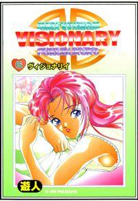 VISIONARY(ヴィジョナリイ) 改訂版 6