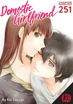Domestic Girlfriend Chapter 251