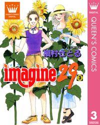 imagine29 3