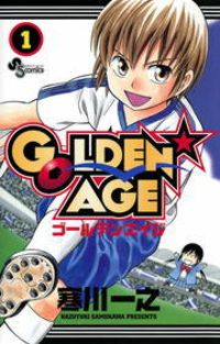 GOLDEN AGE(1)