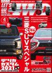 LET'S GO 4WD【レッツゴー4WD】2021年04月号